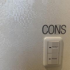 ていねいな暮らし/すっきり暮らす/生活を整える/壁紙/トイレ/簡単/... ◻︎◻︎2階トイレ壁紙◻︎◻︎ 1階の色…