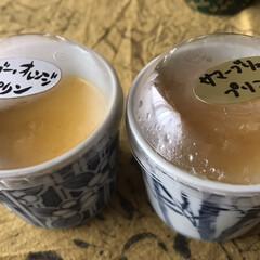お気に入り 神奈川の葉山のマーロゥのプリンの器。殆ど…(2枚目)