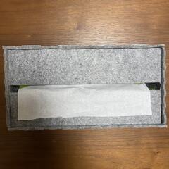 シンプル/ケース/手洗い/ペーパータオル/簡単/暮らし/... キャンドゥで買ったティッシュケース 取出…
