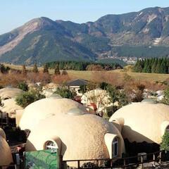 阿蘇ファームヴィレッジ/阿蘇/熊本/旅行/秋/風景/... 以前熊本に旅行に行った時のものです♪ 阿…