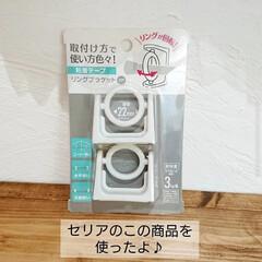 SENKO S.D.S 実はすごいバスマット 約45×60cm(バスマット)を使ったクチコミ「モニターをさせて頂いている    「実は…」(2枚目)