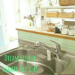 タイルシール/アップルグリーン/キッチン/キッチンカウンター/簡単DIY/簡単リメイク/... キッチンカウンターの壁にDreamSti…