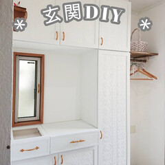 DIY/簡単DIY/LIMIADIY同好会/おうち時間DIY/第4回これもあれもDIYしました!/下駄箱DIY/... 少し前に玄関をDIYしました☺️✨ Be…(1枚目)