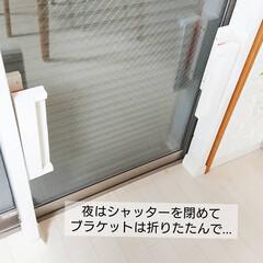 ディアウォール DWS90 | 若井産業(突っ張りラック)を使ったクチコミ「こんばんは~🤗✨  先日窓際に折りたたみ…」(5枚目)