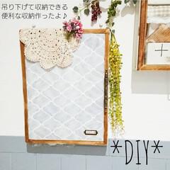 吊るす収納/簡単DIY/リミアな暮らし/ダイソー/100均/DIY/... 吊るして便利に使える収納をDIYしました…