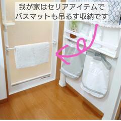 SENKO S.D.S 実はすごいバスマット 約45×60cm(バスマット)を使ったクチコミ「モニターをさせて頂いている    「実は…」(1枚目)
