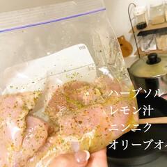 マリネ/ハーブソルトチキン/ハーブソルト/鶏むね肉/献立/夕飯/... 昨日の晩ご飯  *鶏胸のハーブソルト…