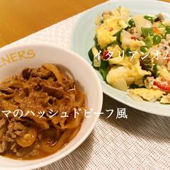 二人暮らし/手抜き料理/手抜き/夕飯 今日の晩ご飯  *牛コマのハッシュド…