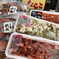 ありがとう/海の幸/北海道 北海道のお義兄さんから、美味しい物がたく…