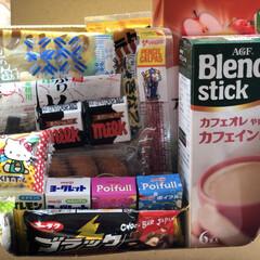 おやつ箱/頑張れ/お嫁ちゃんへ 愛をいーっぱい詰め込んだお菓子箱🎁  お…