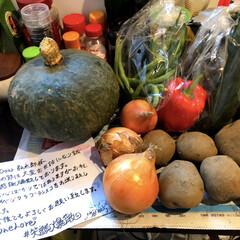 長野/ベジタブル/キヌア/グルメ/手作り/野菜/... 長野の友人から届いた自家栽培の秋野菜!タ…