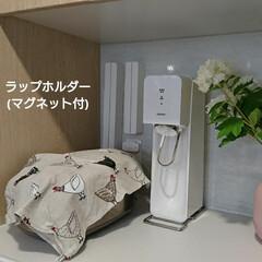 収納/ラップ収納/ラップ/キッチン収納/簡単 マグネット対応の壁に ヤマザキのラップホ…
