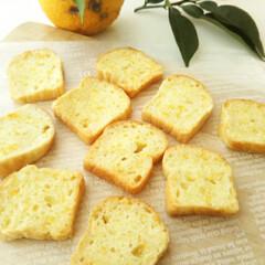 ラスク/パン/柚子 柚子の表皮と果汁を練りこんだバターを塗っ…