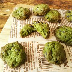 抹茶クッキー/ドロップクッキー 抹茶味の生地にチョコチップを混ぜ込んで焼…