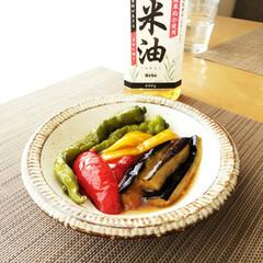 米油/なす/ピーマン/ししとう/パプリカ/夏野菜/... 浸けてすぐだとあっさり、冷やして食べると…