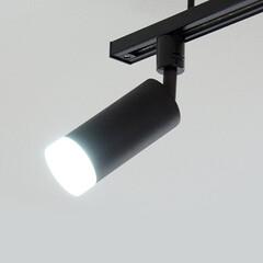 スポットライト/LED電球/LED照明/口金E11/ダクトレール/照明/...
