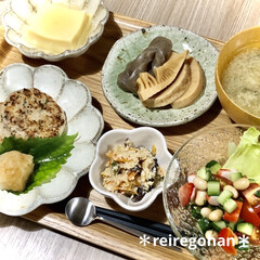 カネコ小兵製陶所 リンカ 17cmプレート(皿)を使ったクチコミ「晩ごはん🥰 ⭐️イワシとおからのハンバー…」