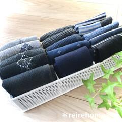 アイビー(観葉植物)を使ったクチコミ「靴下収納〜 ダイソーで買ったプラかごを使…」