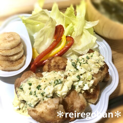 ル・クルーゼ フリル・プレート 中皿 シェルピンク 18cm | Le Creuset(皿)を使ったクチコミ「晩ごはんは ⭐️チキン南蛮⭐️にしました…」