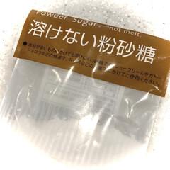 ナハトマン ダンシングスター チャージャー32cm ボサノバ ペア 89994(皿)を使ったクチコミ「朝ごぱんは ブルーベリーのパンケーキ🥞 …」(2枚目)