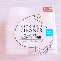 キッチンスポンジ/キッチン雑貨/キッチングッズ/清潔感/清潔/食器用スポンジ/... 我が家の愛用食器用スポンジが白なワケは……
