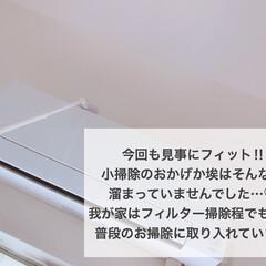 クイックルハンディ 伸び縮みタイプ | 花王(ほうき、はたき)を使ったクチコミ「伸びしろがすごい☺︎【伸縮できるハンディ…」(4枚目)