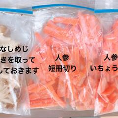 冷凍活用/タッパー/キッチン/ネギ/ニラ/ストック/... 我が家の【簡単・時短】冷凍アイデア♪  …