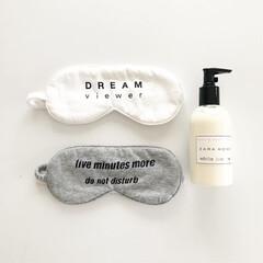 睡眠/アイマスク/ルームウェア/モノトーン/スキンケア/ボディケア/... 上質な睡眠のためのアイマスク♡ 2点とも…
