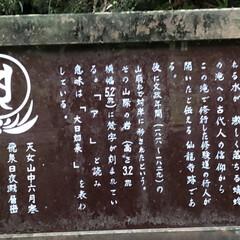 「奈良県川上村 蜻蛉の滝に行って来た🚗³₃…」(7枚目)