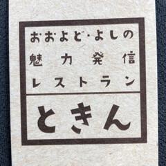 「帰り道お昼タイム🚗³₃ 」(4枚目)