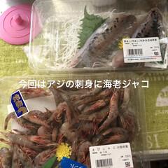 節約/3COINS/簡単/おしゃれ/スタミナご飯/スタミナ丼/... あー買った買った😆 美味しい野菜に果物。…(6枚目)