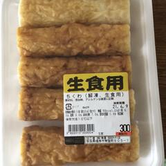 お昼ご飯/購入品 今、我が家のお味噌汁はこのお味噌を使って…(3枚目)
