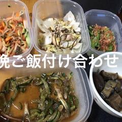 晩ご飯/おうちごはん/節約/簡単 連投すみません💦 晩ご飯お野菜たくさん食…