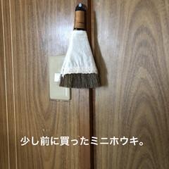 簡単/掃除/暮らし/節約/100均/家族でおうち掃除 着せ替えできるのでもう少し何か可愛くして…