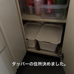 タッパー収納/タッパー/簡単/暮らし/節約/100均 なんだかんだとよく使うタッパー。 食器の…