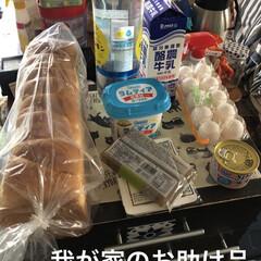節約/3COINS/簡単/おしゃれ/スタミナご飯/スタミナ丼/... あー買った買った😆 美味しい野菜に果物。…(7枚目)