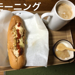 タッパー収納/タッパー/おうちごはん 今日の朝ごはんはドックパンにチキンナゲッ…