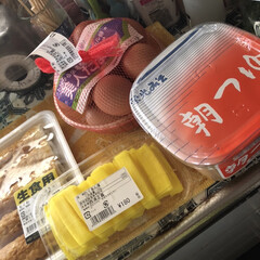 お昼ご飯/購入品/空 午前中いいお天気です。 お味噌を買いに🚗…(3枚目)