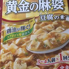 新鮮野菜/購入品/お昼ご飯/猫/めん 冷蔵庫すっからかんなので買い物へ行ってき…(3枚目)