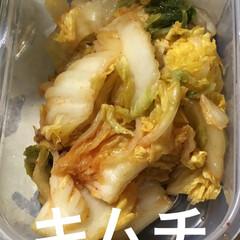 朝ご飯/晩ご飯 おはようございます。 寒いですねー😵 天…(4枚目)