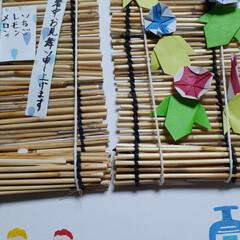 ハンドメイド/折り紙/おひるごはん/お弁当 おはようございます   今日はちくわの磯…(2枚目)