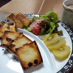ミロ/ワンプレート/ラパンのレーズン食パン/リミとも部/あさごはん/おうちごはん 今日はあさごはんを  おはようございます…