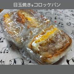 あさごはん/おひるごはん/ランチ/お弁当/lunchbox/daiso購入品/... おはよーございます 雨の朝になりました …(3枚目)