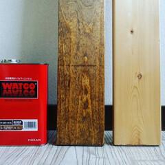 北三 - ワトコオイル - 1L - ダークウォルナット(ニス、ステイン)を使ったクチコミ「ワトコオイルと ワトコオイルを塗られた木…」