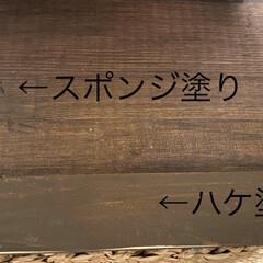 初心者向け/ブライワックス/ペイント/豆知識/簡単テク/簡単DIY/... 【DIY】初心者向け!木材の広い面のペイ…