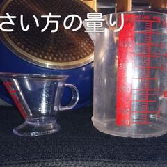 ミニ/小さい/使いやすい/万能/キッチン/計量カップ/... 🎵おすすめキッチンアイテム🎵 キッチンで…