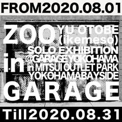個展/三井アウトレット/横浜/アート/アートのある暮らし 個展のお知らせ。当店の所属アーティスト、…