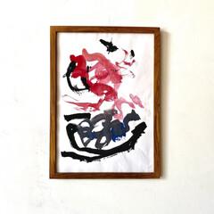 子供アート/子どもの作品/アートのある暮らし/アート 2歳半のお子さんがお絵描きした作品を額…