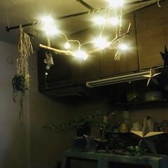 ライト/ライトアップ/キッチンカウンター/キッチン/照明/バーンスター ライトアップしてみました✩.*˚部屋を暗…