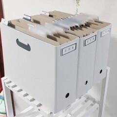 家庭の書類/ホームファイリング/ファイリング収納/ファイリング方法/書類管理/書類収納/... 自宅の書類の保管方法として、バーチカルフ…